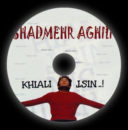 shadmehr2